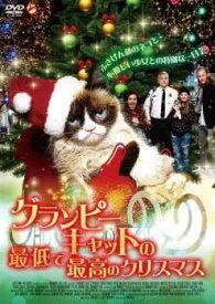 グランピーキャットの最低で最高のクリスマス【洋画 中古 DVD】メール便可 レンタル落ち