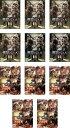 TVアニメ 進撃の巨人 Season 3 (11枚セット)第38話〜第59話【全巻セット アニメ 中古 DVD】 レンタル落ち