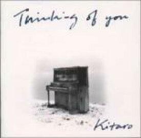 Thinking of you【CD、音楽 新古 CD】送料無料 メール便可 セル専用