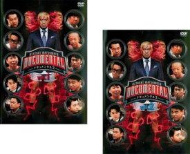 HITOSHI MATSUMOTO Presents ドキュメンタル シーズン2(2枚セット)第1回〜第5回 最終【全巻 お笑い 中古 DVD】メール便可 レンタル落ち