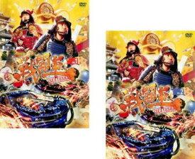 戦闘車 シーズン1(2枚セット)第1回〜第5回 最終【全巻 お笑い 中古 DVD】メール便可 レンタル落ち