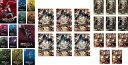 進撃の巨人 30枚セット シーズン1、2、3【全巻セット アニメ 中古 DVD】送料無料 レンタル落ち
