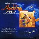アラジン オリジナル・モーション・ピクチャー・サウンドトラック【CD、音楽 新古 CD】メール便可 セル専用