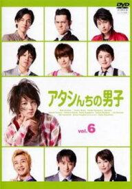 アタシんちの男子 6(第11話 最終)【邦画 中古 DVD】メール便可 ケース無:: レンタル落ち
