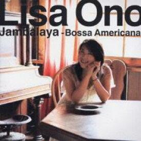 Jambalaya Bossa Americana 通常盤【CD、音楽 中古 CD】メール便可 ケース無:: レンタル落ち