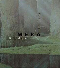 Bridge ベスト・オブ米良美一【CD、音楽 中古 CD】メール便可 ケース無:: レンタル落ち