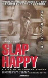SLAP HAPPY スラップハッピー【邦画 中古 DVD】メール便可