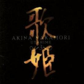 【タイムセールP】歌姫3 終幕【CD、音楽 中古 CD】メール便可 ケース無:: レンタル落ち