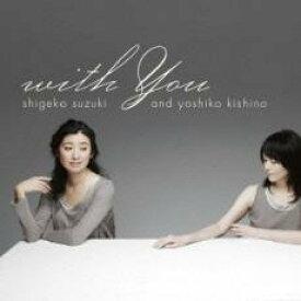 with you【CD、音楽 中古 CD】メール便可 ケース無:: レンタル落ち