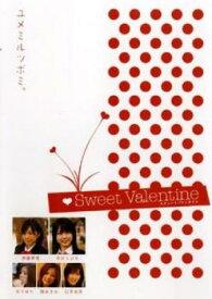 Sweet Valentine【邦画 中古 DVD】メール便可 ケース無:: レンタル落ち
