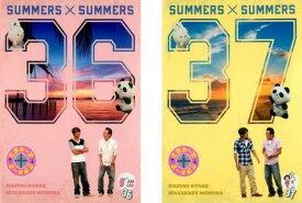 さまぁ〜ず×さまぁ〜ず(2枚セット)36 + 37【全巻 お笑い 中古 DVD】 メール便可 レンタル落ち