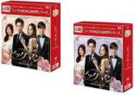 ビッグマン DVD-BOX シンプルBOX 5,000円シリーズ 2BOXセット 1、2 字幕のみ【洋画 韓国 新品 DVD】 セル専用