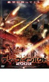 ディープ・インパクト 2008【洋画 中古 DVD】メール便可 ケース無:: レンタル落ち