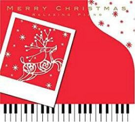 【クーポンあり】メリー・クリスマス【CD、音楽 中古 CD】送料無料 メール便可 ケース無:: レンタル落ち