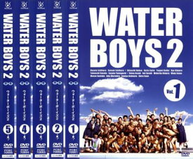 ウォーターボーイズ 2 WATER BOYS 5枚セット 第1話〜最終話【全巻セット 邦画 中古 DVD】送料無料 レンタル落ち