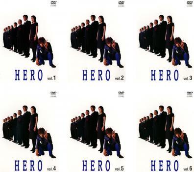 HERO 6枚セット 001〜011 最終話【全巻セット 邦画 中古 DVD】送料無料 レンタル落ち