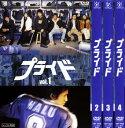 プライド 4枚セット period1〜Finalperiod【全巻セット 邦画 中古 DVD】送料無料 レンタル落ち