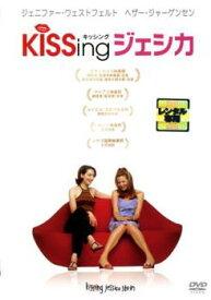 KiSSing ジェシカ【洋画 中古 DVD】メール便可 ケース無:: レンタル落ち