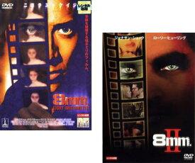 8mm(2枚セット)1・2【全巻 洋画 ホラー 中古 DVD】メール便可 ケース無:: レンタル落ち