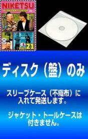 【訳あり】にけつッ!! 21(2枚セット)1、2【全巻 お笑い 中古 DVD】メール便可 ケース無:: レンタル落ち