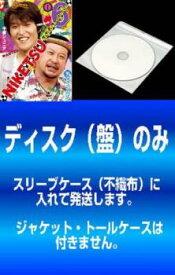 【訳あり】にけつッ!! 6(2枚セット)1、2【全巻 お笑い 中古 DVD】メール便可 ケース無:: レンタル落ち