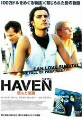 HAVEN ヘイヴン 堕ちた楽園【洋画 中古 DVD】メール便可 ケース無:: レンタル落ち