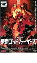 【中古】DVD▼東京ゴッドファーザーズ▽レンタル落ち
