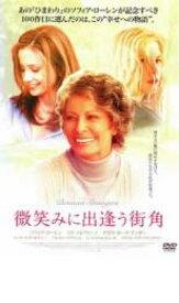 微笑みに出逢う街角【洋画 中古 DVD】メール便可 レンタル落ち