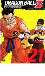 DRAGON BALL Z ドラゴンボールZ ♯21【アニメ 中古 DVD】メール便可 レンタル落ち