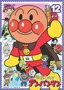 【中古】DVD▼それいけ!アンパンマン '07 12▽レンタル落ち