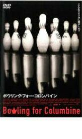 ボウリング・フォー・コロンバイン【その他、ドキュメンタリー 中古 DVD】メール便可 レンタル落ち
