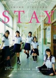 STAY ステイ 1【邦画 中古 DVD】メール便可 ケース無:: レンタル落ち