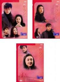 韓流ベストコレクション サランドラマで学ぶ韓国語(3枚セット)1、2、3【全巻セット 趣味、実用 中古 DVD】