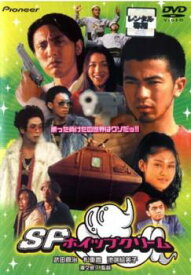 SFホイップクリーム【邦画 中古 DVD】メール便可 レンタル落ち
