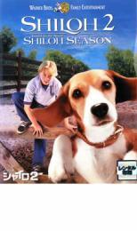 ビーグル犬 シャイロ 2【洋画 中古 DVD】メール便可 レンタル落ち