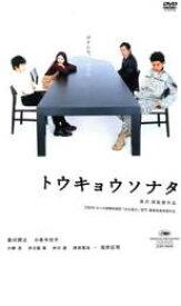 トウキョウソナタ【邦画 中古 DVD】メール便可 レンタル落ち