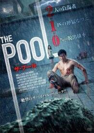 THE POOL ザ・プール【洋画 ホラー 中古 DVD】メール便可 レンタル落ち