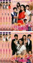 全巻セット【中古】DVD▼ハロー!お嬢さん(8枚セット)1〜8完結▽レンタル落ち【韓国ドラマ】