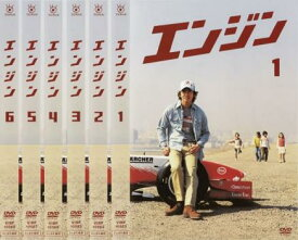エンジン(6枚セット)Lap1〜FainalLap【全巻セット 邦画 中古 DVD】レンタル落ち