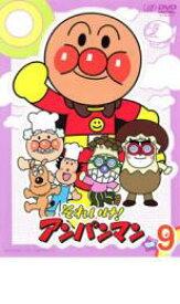 それいけ!アンパンマン '08 9【アニメ 中古 DVD】メール便可 レンタル落ち