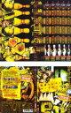 池袋 ウエストゲートパーク 7枚セット 第1話〜最終話+スープの回【全巻セット 邦画 中古 DVD】送料無料 メール便可 ケース無 レンタル…