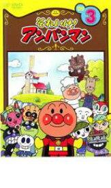 それいけ!アンパンマン '09 3【アニメ 中古 DVD】メール便可 レンタル落ち