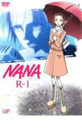 【バーゲンセール】NANA ナナ R-1【アニメ 中古 DVD】メール便可 ケース無:: レンタル落ち