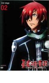 D.Gray-man 2nd stage 02【アニメ 中古 DVD】メール便可 ケース無:: レンタル落ち