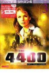 【バーゲンセール】THE 4400 シーズン4 VOL.3【洋画 海外ドラマ 中古 DVD】メール便可 ケース無:: レンタル落ち