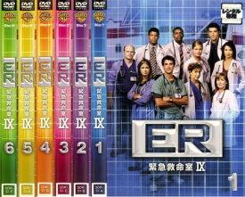 ER 緊急救命室 ナイン シーズン9(6枚セット)【全巻セット 洋画 海外ドラマ 中古 DVD】レンタル落ち