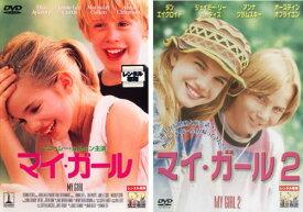 マイ・ガール(2枚セット)Vol 1、2【全巻 洋画 中古 DVD】メール便可 レンタル落ち