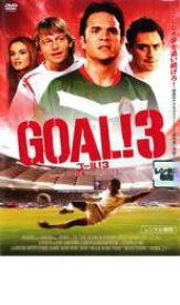 GOAL!3 STEP3 ワールドカップの友情【洋画 中古 DVD】メール便可 レンタル落ち