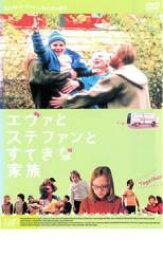 エヴァとステファンとすてきな家族【洋画 中古 DVD】メール便可 レンタル落ち