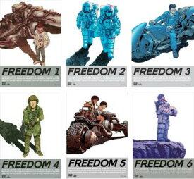 FREEDOM(6枚セット)1〜6【全巻 アニメ 中古 DVD】ケース無:: レンタル落ち